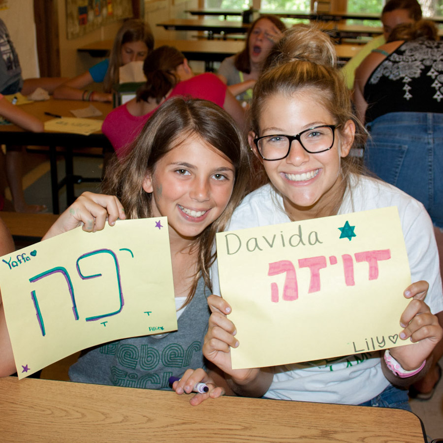 girls-judaism